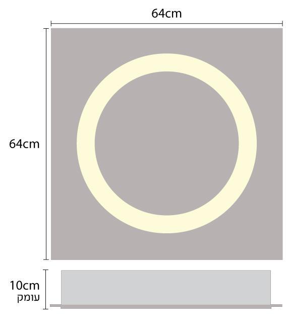 גוף תאורה טבעת 50 - שקע ותקע