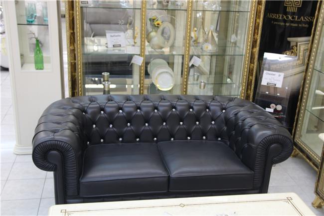 ספה דו מושבית - רהיטי מוביליה