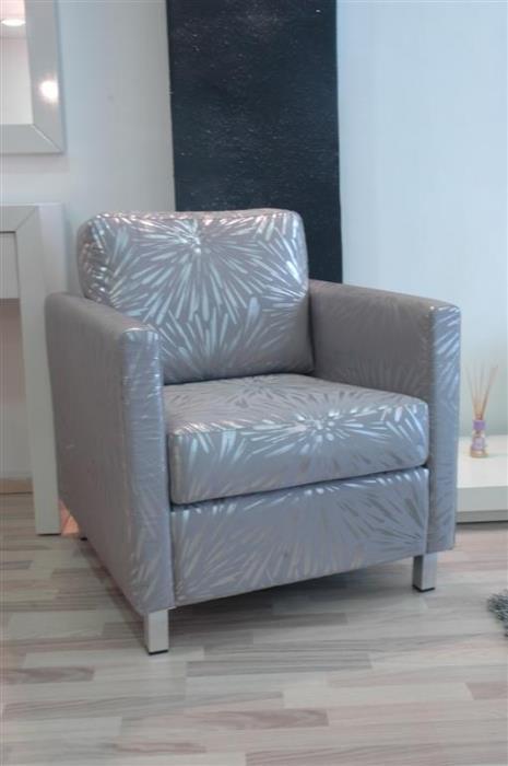 כורסאות סלון - נושה עיצובים