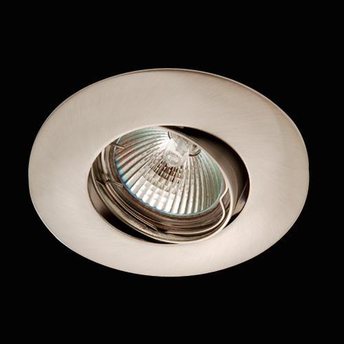תאורת ספוט מתכווננת - גולדן לייט