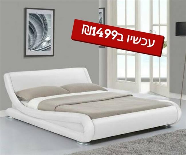 מיטה זוגית דגם C127 - אלוף המזרונים