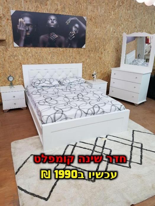 חדר שינה קומפלט מעוצב - אלוף המזרונים