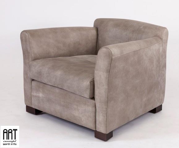 כורסא חומה לחדר המגורים - ART - גלריה לריהוט