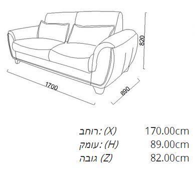 ספה סגולה - אלבור רהיטים