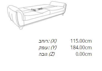 ספה נפתחת בסגול - אלבור רהיטים