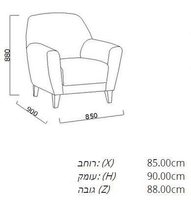 כורסא מעוצבת - אלבור רהיטים