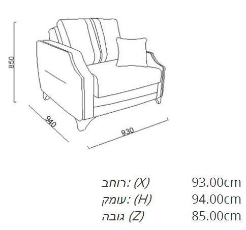 כורסא בעיצוב מיוחד - אלבור רהיטים