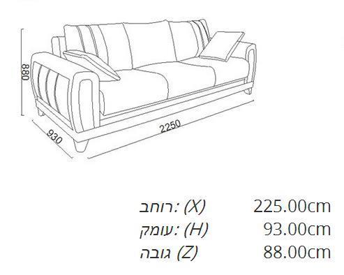 ספות חומות - אלבור רהיטים