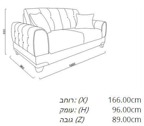 ספה מעוצבת לבית - אלבור רהיטים