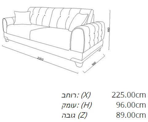 ספה תלת מושבית לבית - אלבור רהיטים