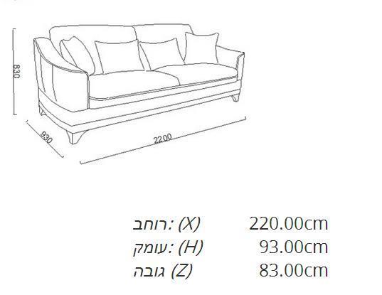 ספה בחום ושמנת - אלבור רהיטים