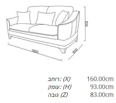 ספות מעוצבות לבית - אלבור רהיטים