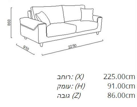 ספה רחבה - אלבור רהיטים