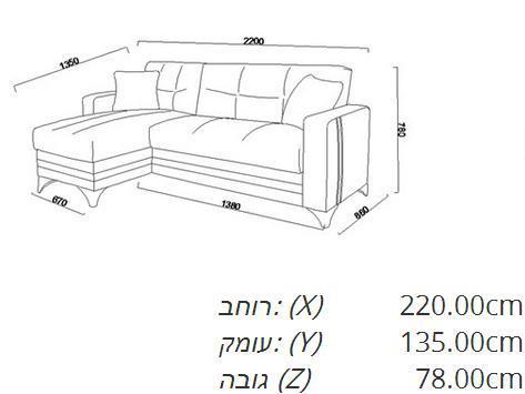 ספה פינתית עם שזלונג - אלבור רהיטים