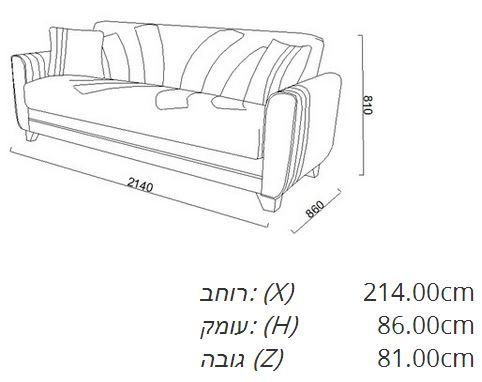 ספת תלת נפתחת - אלבור רהיטים