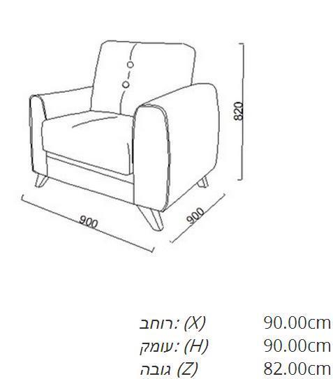 פינת ישיבה לסלון - אלבור רהיטים