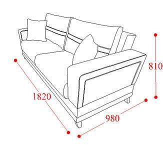 ספת שמנת תלת מושבית - אלבור רהיטים