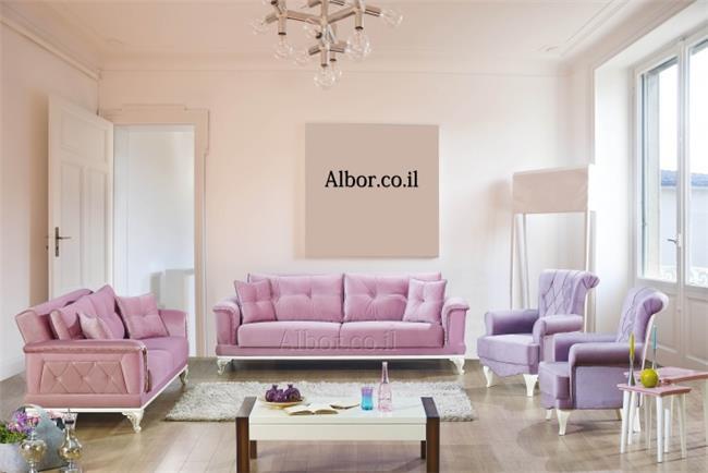 מערכת ישיבה ורודה - אלבור רהיטים