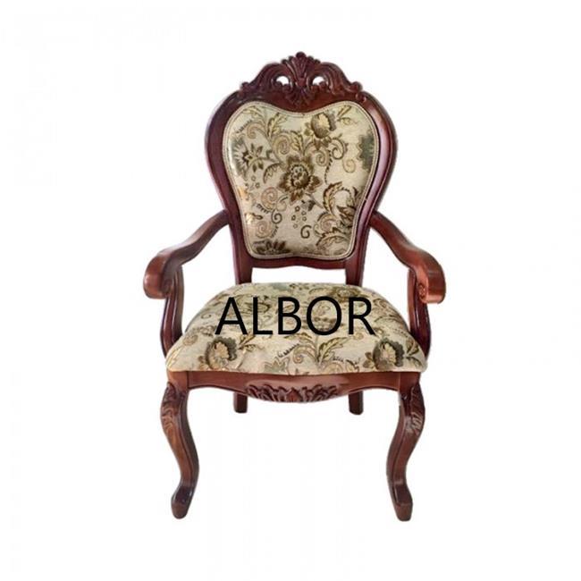 כורסא דגם 901 - אלבור רהיטים