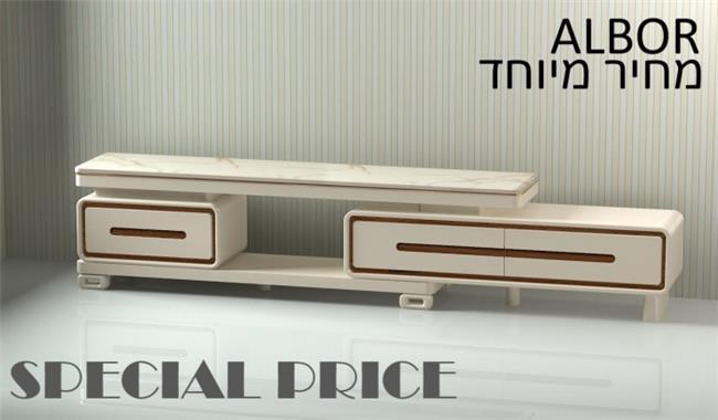 מזנון מעוצב יפיפה  - אלבור רהיטים