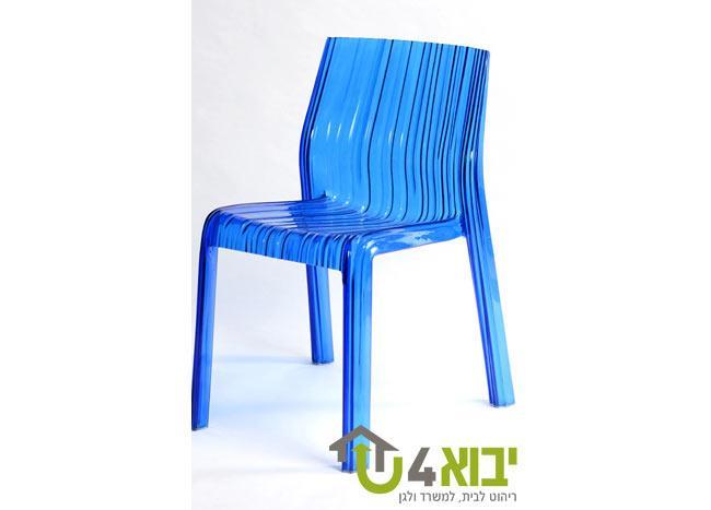 כיסא כחול שקוף - יבוא 4 יו