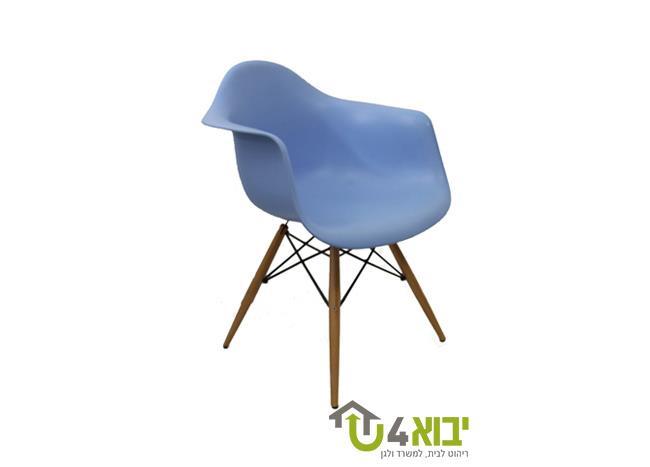 כסא תכלת - יבוא 4 יו