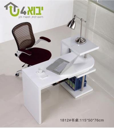 שולחן מחשב משולב - יבוא 4 יו