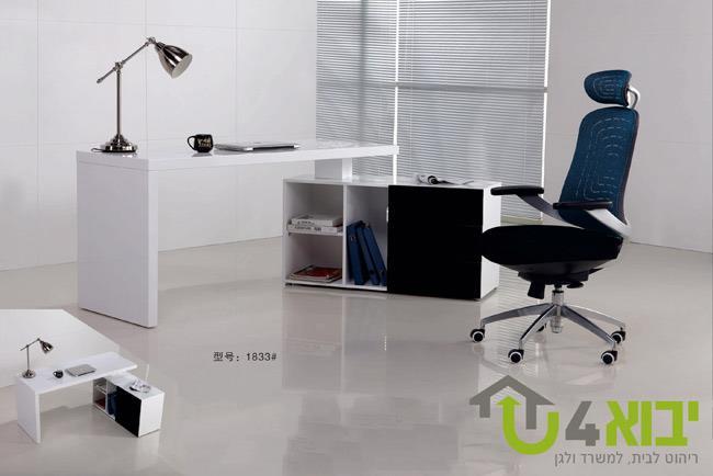 שולחן מחשב מעוצב - יבוא 4 יו