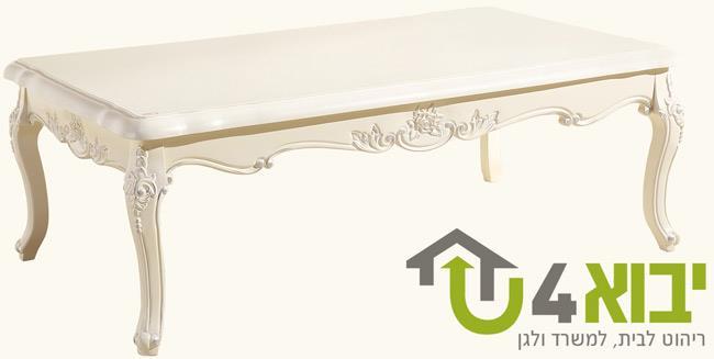 שולחן מלבני וינטג' - יבוא 4 יו