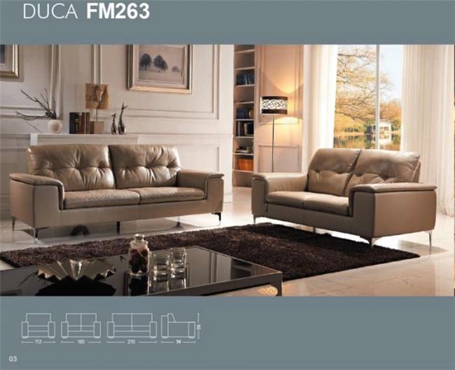 מערכת ישיבה  - דגם FM263 - יבוא 4 יו