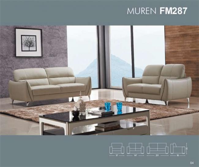 מערכת ישיבה - דגם FM287 - יבוא 4 יו