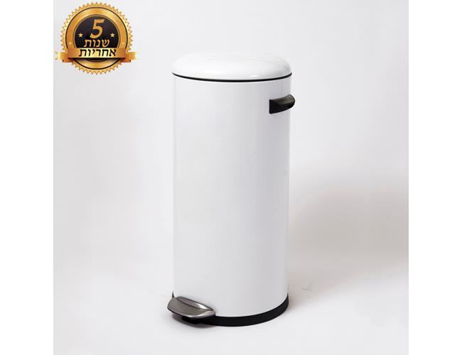 פח אשפה רטרו לבן למטבח אקו 30 ליטר - א.ישראלי