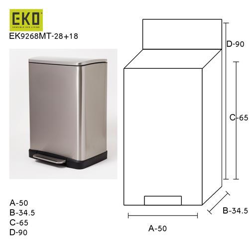 פח אשפה מרובע מחזור למטבח אקו 28+18 ליטר - א.ישראלי