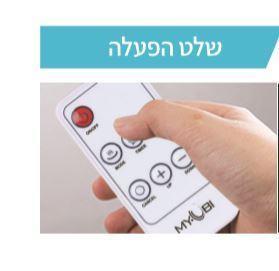 מפזר חום דיגיטלי לאמבט בצבע לבן - א.ישראלי