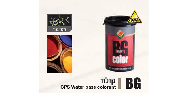 צבען - BG Paint