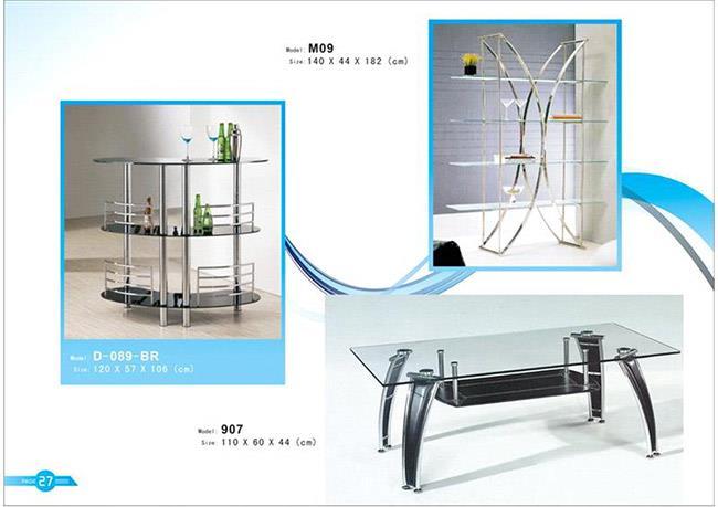 שולחן לסלון - רגב רהיטים