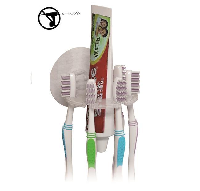 מחזיק מברשות שיניים - אבנר`ס קולקשיין