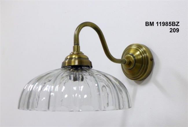 מנורת קיר על זרוע - אופק תאורה חוץ ופנים