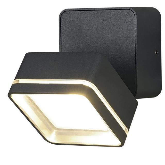 גוף תאורה צמוד קיר חוץ - אופק תאורה חוץ ופנים