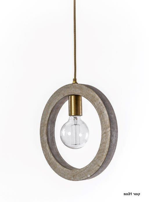 מנורה תלויה 650499 - אופק תאורה חוץ ופנים