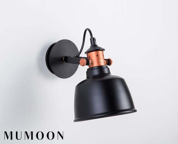 מנורה MUMOON אטל W - טכנולייט