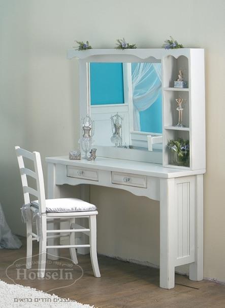 שולחן איפור אלמוג - HouseIn