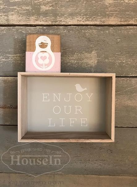 קופסת נישה מעץ LIFE - HouseIn