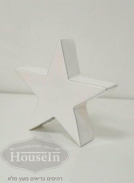 כוכב תלת מימד לבן - HouseIn