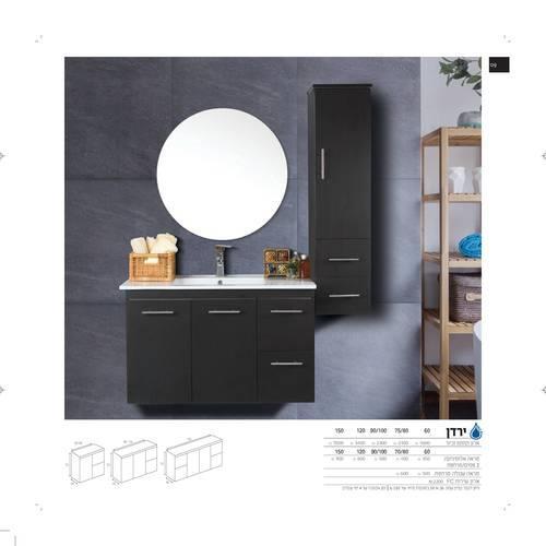 ארון אמבטיה תלוי ירדן  - טאגור סנטר