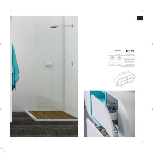 ארון אמבטיה מונח פרינס - טאגור סנטר