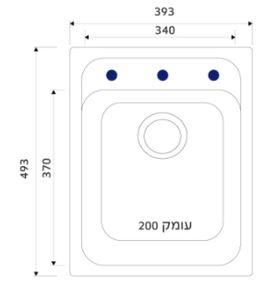 כיור גרניט ג'אספר יחיד קטן - טאגור סנטר