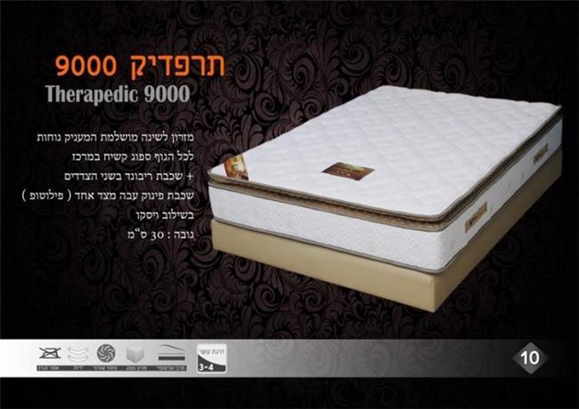 מזרן תרפדיק 9000 - Green house