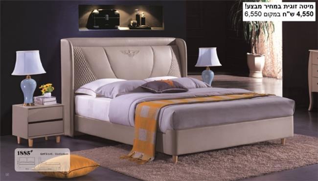 מיטה זוגית מדגם- 1885 - רהיטי עטרת