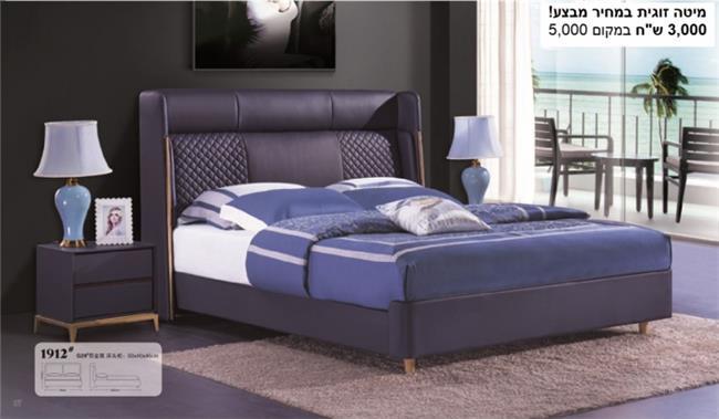 מיטה זוגית מדגם - 1912 - רהיטי עטרת